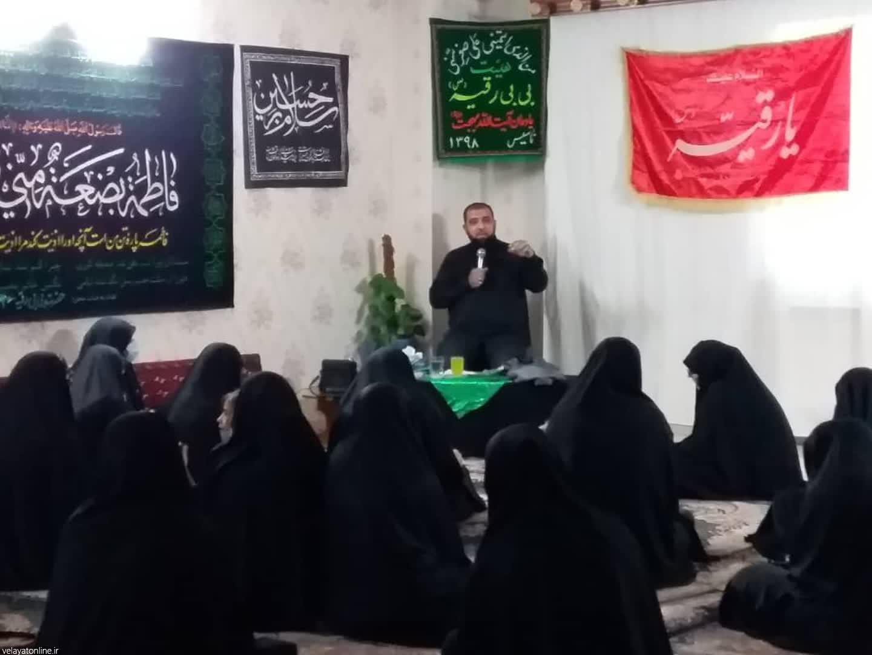 حرمت مجلس حضرت رقیه سلام الله علیها