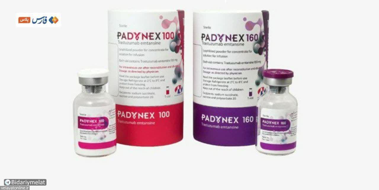 تولیدمهم ترین داروی درمان شایع ترین نوع سرطان سینه