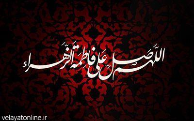 درسی که از مادر سادات باید آموخت