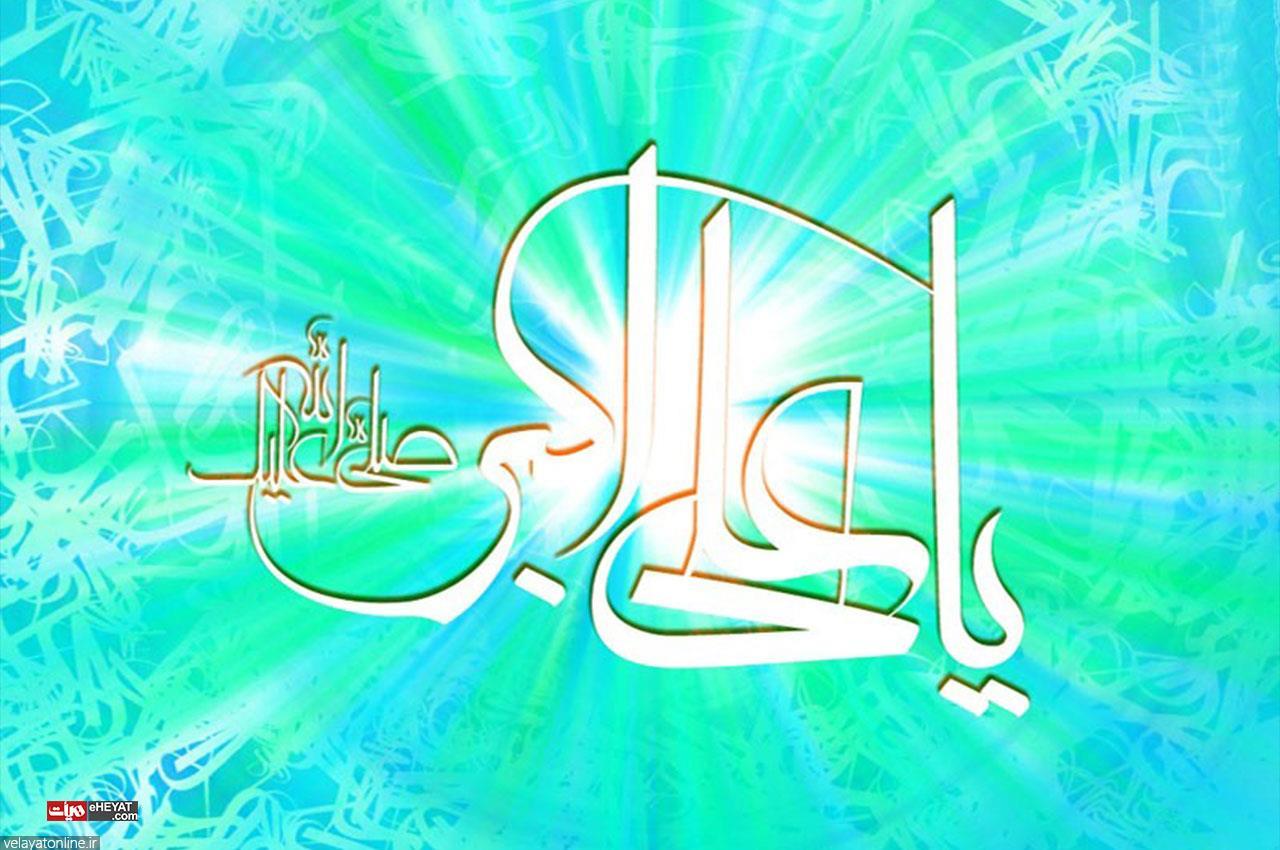 میلاد گل و نور حضرت علی اکبر علیه السلام