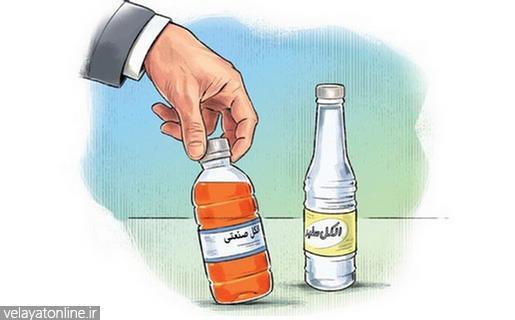 طهارت الکل های ضدعفونی کننده