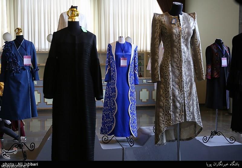 طراحی و فروش لباس بانوان
