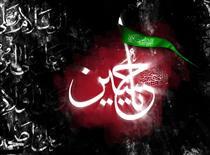 مذاکره با دشمن در سیره امام حسین(ع)!