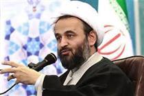 سخنرانی استاد علیرضا پناهیان (فضیلت ماه رجب)