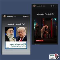 پایه گذاران فساد در سینمای ایران