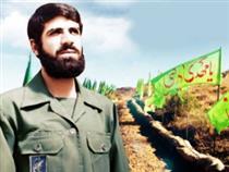 خاطرات شهید مصطفی ردانی پور/مقاومت
