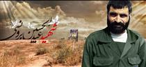 زندگی نامه شهید عبدالحسین برونسی