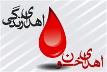 حقایقی درباره اهدای پلاسمای خون+ بهبودیافتگان کرونا بخوانند