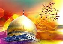 در وصف بانوی صبر حضرت زینب سلام الله علیها
