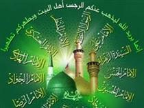 معروف ترین آیه در شأن حضرت زهرا(علیها السلام)