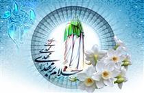خوشبختی یا بدبختی هر کس در گرو شخصیت امام اوست