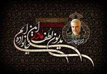 السلام علیک یا صدیقة الشهیدة