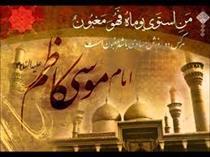 روایت شیرین امام موسی کاظم (ع) از فضیلت ماه رجب