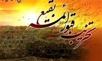 حساسیت وهابیان نسبت به ساخت و تعمیر قبور اولیاء الله