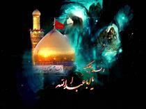 ویژگی های امام حسین علیه السلام