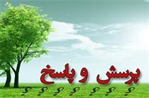 قرآن علم به محتوای در رحم را مخصوص خداوند می داند، در حالی که دیگران مطلع اند؟