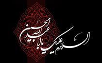مداحی کربلایی محمد ابوترابی در شب سوم محرم ۹۶ (1)