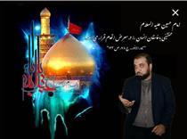 عزاداری برای امام حسین علیه السلام