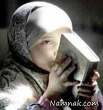 آموزش واجبات دینی به فرزندان