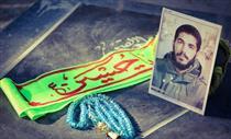 خاطرات پهلوانی بی مزار شهید ابراهیم هادی/قهرمان