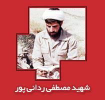 خاطرات شهید مصطفی ردانی پور/ گردان یا زهرا سلام علیها