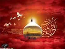 در بیان نیت و خلوص در زیارت حضرت ابا عبدالله الحسین(ع)