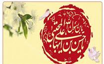 سیمای امام حسن (علیه السلام) از نگاه قرآن
