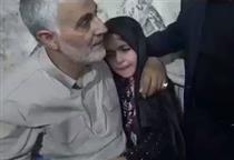 لحظات دلجویی حاج قاسم سلیمانی از فرزند شهید مدافع حرم