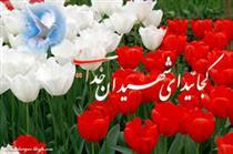 زندگی نامه سردار سرلشگر شهید مصطفی ردانی پور