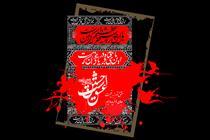 شور سینه زنی شب سوم محرم با مداحی کربلایی حسن خیرآبادی (1)