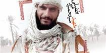 خاطرات شهید سید حمید میر افظلی / مادر