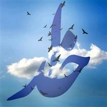 عجز در برابر خالق، پناه بردن به خالق (۲)