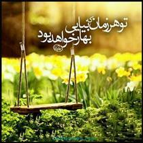 مهدویت نفکر قرآنی