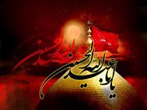 مداحی کربلایی حسن خیرآبادی در شب چهارم محرم ۹۶ (1)