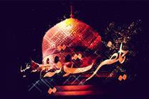 علت نام گذاری حضرت رقیه سلام الله علیها