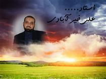 برکات زیارت حضرت معصومه سلام الله علیها