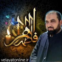 عوامل افزایش محبت حضرت زهرا سلام الله علیها