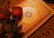 عجز در برابر خالق، پناه بردن به خالق