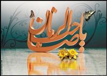 سخنرانی مرحوم حاج آقا مجتبی تهرانی با موضوع فضیلت احیاء نیمه شعبان