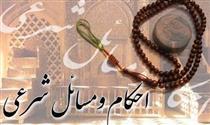 مراجعه به فردی که از راه حرام کسب می کند