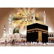 لزوم تشکیل یک کنگره اسلامی پیرامون «توحید» و «شرک»