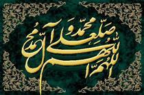 اشعار ابن ابی الحدید معتزلی