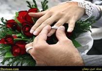 انتخاب نهایی همسر گزینی با کیست؟