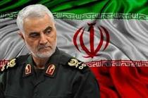 رایس، مشاور امنیت سابق آمریکا: ایران میتواند به شکل بسیار قابل توجهی انتقام بگیرد.