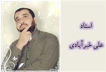 سخنرانی حاج آقا خیرآبادی در شب شهادت حضرت زهرا(س)