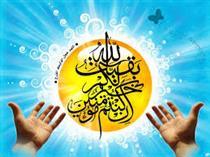پرسش و پاسخ پیرامون امام زمان عجل الله