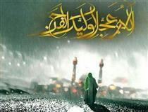 راه های ارتباط با امام زمان عج الله برخور داری از ویژگی های مرتبطین با حضرت