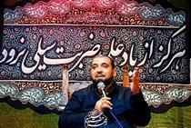 حضرت زهرا(س) مادر شهیدان