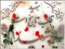 مرگ،از زبان مرتضی ردانی پور برادر بزرگترشهید مصطفی ردانی پور