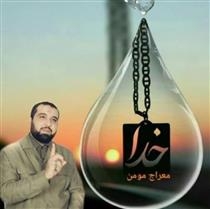 داستان شهید مطهری و نماز شب
